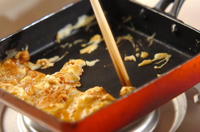 おだしたっぷり卵焼きの作り方の手順3