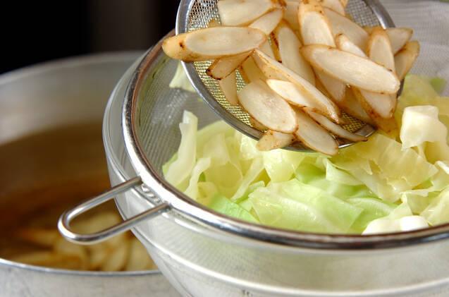 ゴボウとささ身のサラダの作り方の手順5