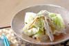 ゴボウとささ身のサラダの作り方の手順