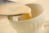 フランのバニラアイスのせの作り方2