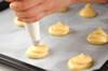 甘食の作り方の手順7