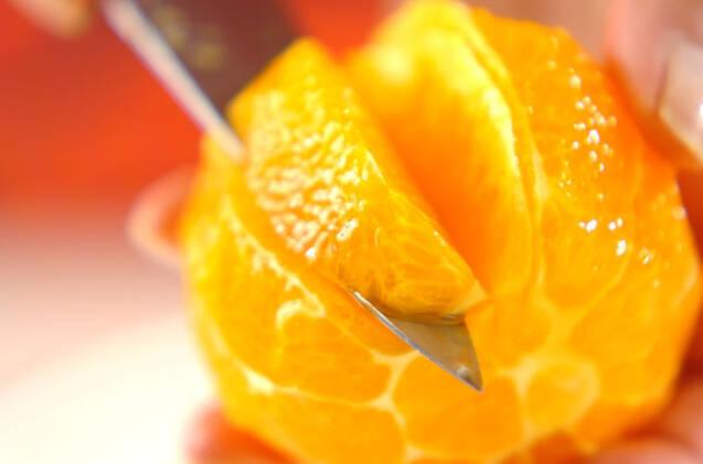 オレンジのマリネの作り方の手順1