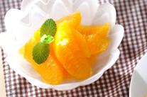 オレンジのマリネ