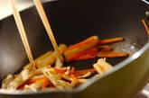 ジャコ入り切干し大根の煮物の作り方4