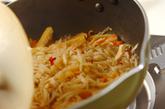 ジャコ入り切干し大根の煮物の作り方2