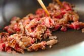 牛肉入り焼きそばの作り方5