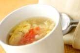 卵の小さいスープ