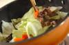 10分で簡単!ユズコショウ風味の焼きうどんの作り方の手順4