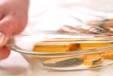 カボチャのピリ辛炒めの下準備1