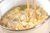 エノキとソラ豆のかき卵汁の作り方2