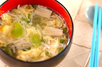 エノキとソラ豆のかき卵汁