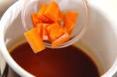 キュウリのショウガ酢漬けの作り方4