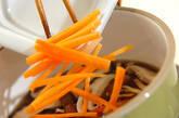 揚げ出し豆腐の作り方9