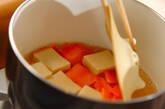高野豆腐とワカメの炊き合わせの作り方5