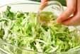 キャベツレタスのサラダの作り方2