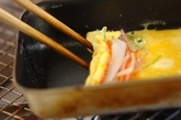 カニカマの卵焼きの作り方2