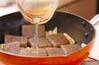 コンニャクの煮物の作り方の手順4