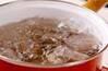 コンニャクの煮物の作り方の手順1