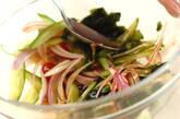 残り野菜のサッパリ冷やしスープの作り方5