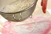 トマトのシフォンケーキの下準備1