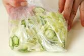 白菜の甘酢漬けの作り方2