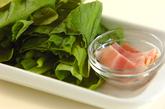 小松菜とベーコンの炒め物の作り方1