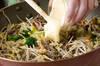 牛肉のマヨ炒めの作り方の手順4