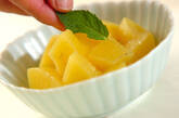バニラ風味のパイナップルの作り方2