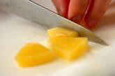 バニラ風味のパイナップルの下準備1