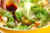 レタスとエビのオイスター炒めの作り方7