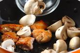 鶏肉とマッシュルームのバルサミコソテーの作り方2