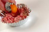 卵落としハンバーグの作り方2