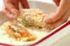 リンゴのロールカツの作り方の手順8