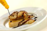 焼きバナナのチョコレートソースがけの作り方2