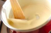 里芋のコーンシチューの作り方2