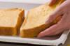 桃のフレンチトーストの作り方の手順2