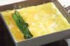 ほうれん草卵巻きの作り方の手順2