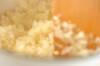 春色のポタージュスープの作り方の手順2