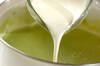 春色のポタージュスープの作り方の手順4