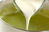 春色のポタージュスープの作り方4