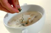 旨味たっぷりシーフードスープの作り方2
