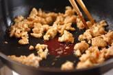鶏そぼろの作り方1