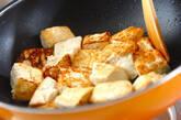 豆腐の炒め煮の作り方7