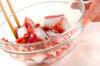 タコのみどり酢和え の作り方の手順1