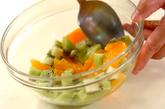 いろいろフルーツのヨーグルトがけの作り方1