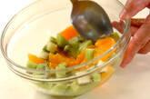 いろいろフルーツのヨーグルトがけの作り方3