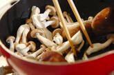 キノコのバターしょうゆ炒めの作り方3