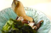 貝のぬたの作り方1