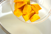 カボチャのカレーミルク煮の作り方1