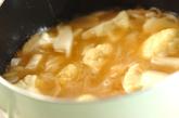 カリフラワーのポタージュスープの作り方2